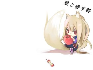 Rating: Safe Score: 9 Tags: animal_ears apple blonde_hair blush chibi dress horo long_hair red_eyes spice_and_wolf tail white wolfgirl User: 秀悟