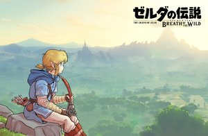 Rating: Safe Score: 9 Tags: all_male blonde_hair blue_eyes bow_(weapon) gloves hoodie landscape link_(zelda) male parody pointed_ears ponytail ren_ferrer scenic short_hair sky the_legend_of_zelda weapon User: otaku_emmy
