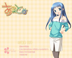 Rating: Safe Score: 24 Tags: aruto blue_eyes blue_hair kagami_shouko pantyhose purple_software User: Oyashiro-sama