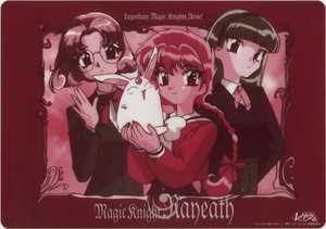 Rating: Questionable Score: 1 Tags: hououji_fuu magic_knight_rayearth mokona ryuuzaki_umi shidou_hikaru User: 秀悟