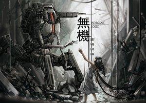 Rating: Safe Score: 110 Tags: black_hair long_hair original osama polychromatic robot ruins User: Dust