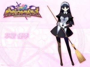 Rating: Safe Score: 34 Tags: aquaplus kusakabe_yuki leaf maid nakamura_takeshi to_heart to_heart_2 to_heart_2_dungeon_travelers User: HMX-999
