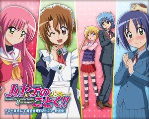 Rating: Safe Score: 14 Tags: ayasaki_hayate hayate_no_gotoku katsura_hinagiku male maria_(hayate_no_gotoku) sanzenin_nagi User: pantu