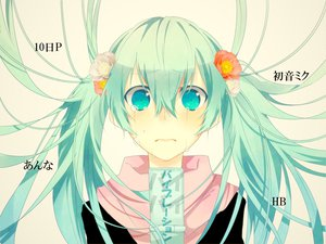 Rating: Safe Score: 51 Tags: close crying flowers hatsune_miku twintails vocaloid User: HawthorneKitty