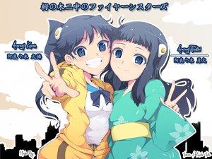 Rating: Safe Score: 20 Tags: 2girls araragi_karen araragi_tsukihi bakemonogatari bow japanese_clothes monogatari_(series) nisemonogatari shorts tagme_(artist) twins User: RyuZU