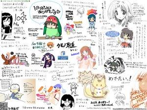 Rating: Questionable Score: 8 Tags: leaf routes sketch tenshi_no_inai_12-gatsu to_heart utawarerumono white_album User: Oyashiro-sama