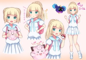 Rating: Safe Score: 12 Tags: aqua_eyes blonde_hair braids clefairy cosmog hoodie konpotsu lillie_(pokemon_usm) long_hair pokemon ponytail short_hair skirt socks User: otaku_emmy