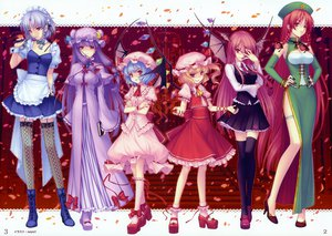 Rating: Safe Score: 172 Tags: blonde_hair blue_hair dress flandre_scarlet gray_hair group hong_meiling izayoi_sakuya koakuma long_hair patchouli_knowledge purple_hair red_eyes red_hair remilia_scarlet sayori scan short_hair thighhighs touhou vampire wings User: Tensa