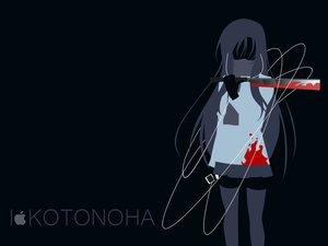 Rating: Questionable Score: 43 Tags: blood ipod katsura_kotonoha school_days User: NuMb-eLPh