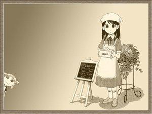 Rating: Safe Score: 3 Tags: ayase_ena azuma_kiyohiko koiwai_yotsuba yotsubato! User: Oyashiro-sama