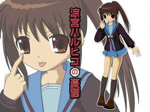 Rating: Safe Score: 22 Tags: genderswap kyonko suzumiya_haruhi_no_yuutsu zoom_layer User: HawthorneKitty