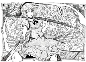 Rating: Safe Score: 78 Tags: katana konpaku_youmu monochrome nobita sketch sword touhou weapon User: PAIIS