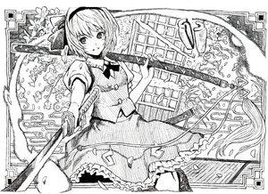 Rating: Safe Score: 87 Tags: katana konpaku_youmu monochrome myon nobita sketch sword touhou weapon User: PAIIS