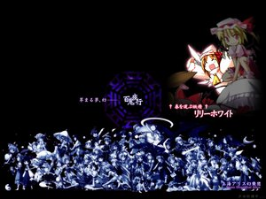 Rating: Safe Score: 14 Tags: alice_margatroid animal_ears asakura_rikako bakebake bunny_ears bunnygirl catgirl chen cirno daiyousei demon doll ellen elly fairy flandre_scarlet foxgirl fujiwara_no_mokou gengetsu genjii hakurei_reimu hong_meiling hoshizako houraisan_kaguya inaba_tewi izayoi_sakuya japanese_clothes kamishirasawa_keine kana_anaberal kazami_yuuka kirisame_marisa kitashirakawa_chiyuri koakuma konpaku_youmu kotohime kurumi_(touhou) letty_whiterock lily_white luize lunasa_prismriver lyrica_prismriver maid mai_(touhou) male maribel_han meira merlin_prismriver miko mima mimi-chan morichika_rinnosuke mugetsu_(touhou) myon mystia_lorelei okazaki_yumemi orange_(touhou) patchouli_knowledge reisen_udongein_inaba remilia_scarlet rika_(touhou) rumia ruukoto saigyouji_yuyuko sara shanghai_doll shinki sokrates_(touhou) tokiko toto_nemigi touhou usami_renko vampire witch wriggle_nightbug yagokoro_eirin yakumo_ran yakumo_yukari yuki_(touhou) yumeko User: Oyashiro-sama