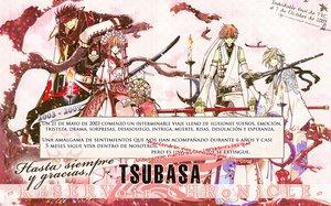 ツバサクロニクルの壁紙 1640×1024px 1487KB