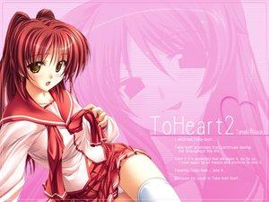 Rating: Safe Score: 31 Tags: aquaplus kousaka_tamaki leaf tagme_(artist) to_heart to_heart_2 User: Oyashiro-sama