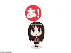 Rating: Safe Score: 3 Tags: azumanga_daioh chibi kasuga_ayumu white User: Oyashiro-sama