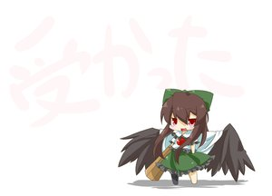 Rating: Safe Score: 22 Tags: blush bow chibi haipa_okara red_eyes reiuji_utsuho touhou wings User: PAIIS