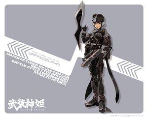 武装神姫の壁紙 1280×1024px 317KB