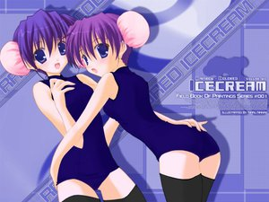 Rating: Safe Score: 15 Tags: blue himeyuri_ruri himeyuri_sango nanao_naru rainbow_colored_icecream school_swimsuit swimsuit thighhighs to_heart_2 twins User: Oyashiro-sama