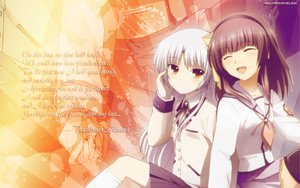 Rating: Safe Score: 47 Tags: 2girls angel_beats! nakamura_yuri tachibana_kanade User: pantu