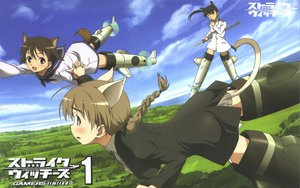 Rating: Safe Score: 9 Tags: lynette_bishop miyafuji_yoshika sakamoto_mio strike_witches User: meccrain