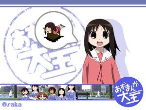 Rating: Safe Score: 6 Tags: azumanga_daioh kagura kasuga_ayumu mihama_chiyo mizuhara_koyomi sakaki takino_tomo User: Oyashiro-sama