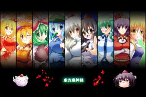 Rating: Safe Score: 55 Tags: aki_minoriko aki_shizuha animal_ears blue_eyes breasts brown_eyes green_eyes inubashiri_momiji japanese_clothes kagiyama_hina kochiya_sanae miko red_eyes rope shameimaru_aya touhou wolfgirl yasaka_kanako yellow_eyes User: LovelessKitsune