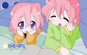 Rating: Safe Score: 0 Tags: duplicate lucky_star pajamas takara_miyuki takara_yukari User: Oyashiro-sama