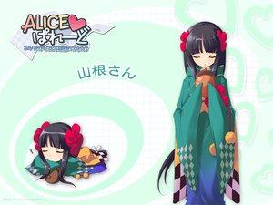 Rating: Safe Score: 6 Tags: alice_parade black_hair chibi inemuri_yamane itou_noiji japanese_clothes kimono User: Oyashiro-sama