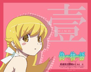 Rating: Safe Score: 54 Tags: monogatari_(series) nisemonogatari oshino_shinobu User: Nodoka10
