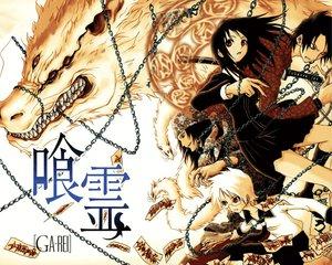 Rating: Safe Score: 32 Tags: animal chain fox ga-rei_zero izuna_noriyuki nimura_kensuke sword tsuchimiya_kagura weapon User: gits_sac