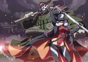 Rating: Safe Score: 77 Tags: king_of_unlucky mask sekai_seifuku:_bouryaku_no_zvezda shikabane_gorou shikabane_itsuka sword uniform weapon User: FormX