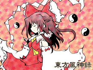 Rating: Safe Score: 2 Tags: hakurei_reimu touhou User: WhiteExecutor