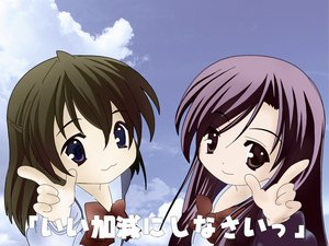 Rating: Safe Score: 18 Tags: chibi katsura_kotonoha saionji_sekai school_days User: HawthorneKitty