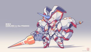 Rating: Safe Score: 17 Tags: chibi darling_in_the_frankxx gradient mecha spear tpip_(aixuan) watermark weapon User: RyuZU