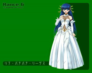 Rating: Questionable Score: 3 Tags: alice_soft lia_parapara_leazas rance rance_6 User: 秀悟