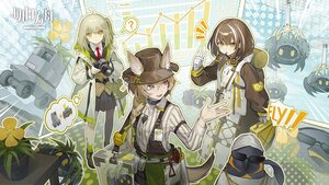 Rating: Safe Score: 35 Tags: animal animal_ears arknights beanstalk_(arknights) blonde_hair brown_hair camera castle-3_(arknights) gloves group kang_yiqian logo long_hair magallan_(arknights) penguin pink_eyes scene_(arknights) short_hair sunglasses tail the_emperor_(arknights) yellow_eyes User: Nepcoheart
