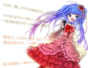 Rating: Safe Score: 26 Tags: blood blue_eyes blue_hair furudo_erika gun umineko_no_naku_koro_ni weapon when_they_cry_4 User: HawthorneKitty