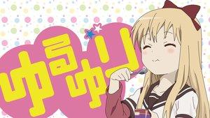 Rating: Safe Score: 55 Tags: blonde_hair blush bow food ice_cream logo long_hair school_uniform toshinou_kyouko yuru_yuri User: meccrain