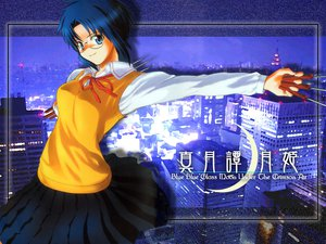 Rating: Safe Score: 4 Tags: ciel shingetsutan_tsukihime User: Oyashiro-sama