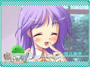Rating: Safe Score: 53 Tags: all_male animated blush happiness male trap watarase_jun wink User: Oyashiro-sama