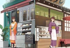 Rating: Safe Score: 11 Tags: aliasing apron brown_eyes brown_hair japanese_clothes long_hair munakata_(hisahige) original translation_request uniform User: RyuZU