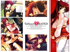 Rating: Safe Score: 30 Tags: amaduyu_tatsuki aquaplus kousaka_tamaki leaf to_heart to_heart_2 User: 秀悟
