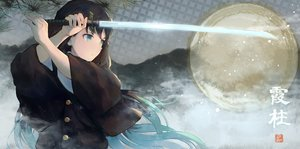 Rating: Safe Score: 41 Tags: all_male katana kimetsu_no_yaiba male pabo sword tokitou_muichirou weapon User: FormX