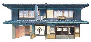 Rating: Safe Score: 16 Tags: building nobody original sama scenic white User: otaku_emmy