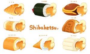 Rating: Safe Score: 12 Tags: animal ass cake dog food ice_cream lilac_(pfeasy) nobody original User: otaku_emmy