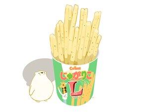 Rating: Safe Score: 19 Tags: animal bear chai_(artist) food nobody original signed white User: otaku_emmy