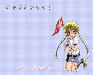 Rating: Safe Score: 9 Tags: hayate_no_gotoku sanzenin_nagi User: 秀悟
