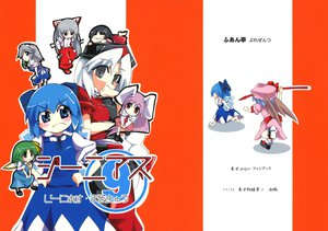 Rating: Safe Score: 5 Tags: animal_ears bunny_ears bunnygirl cirno daiyousei fairy fujiwara_no_mokou houraisan_kaguya izayoi_sakuya maid reisen_udongein_inaba remilia_scarlet touhou vampire yagokoro_eirin User: Oyashiro-sama